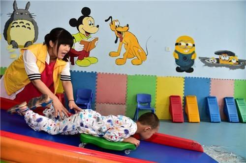 特殊儿童康复训练