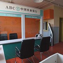 情景训练室模拟银行